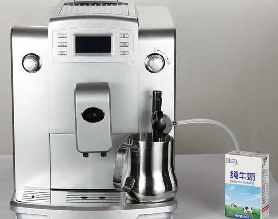 Automatic Coffee Machine Home Brewed Italian Style Espresso