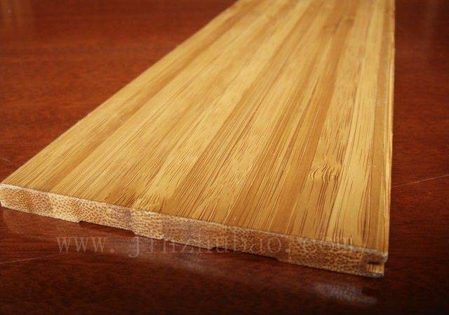 Bamboo Wall Panel Related Keywords Suggestions Woven