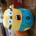 Big Minion Painted Pumpkins Pinterest