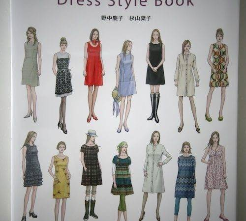 Book Review Dress Style Fashion Sewing Books Mags