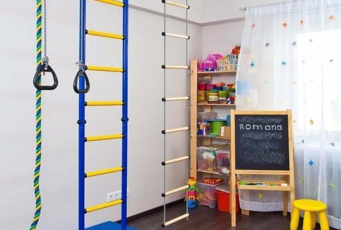 Carousel Children Indoor Home Gym Swedish Wall Playground Kids