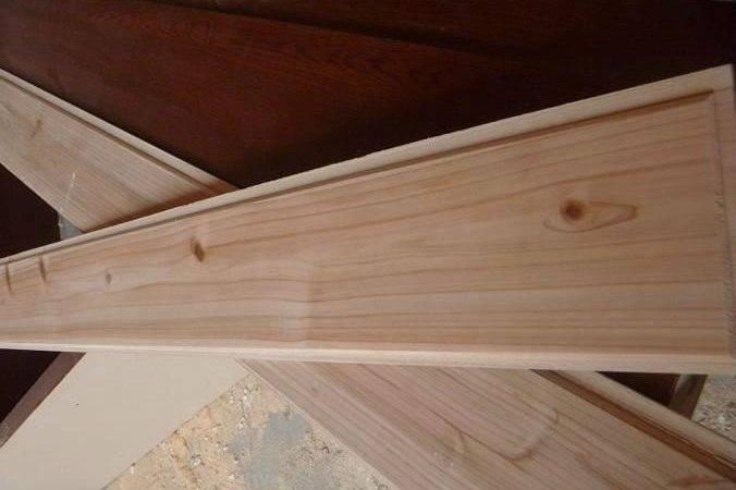 Cedar Solid Wood Wall Boards Buy