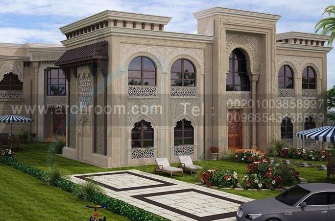 Classic Villa Elevation