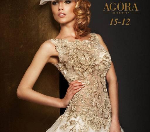 Collection Agora
