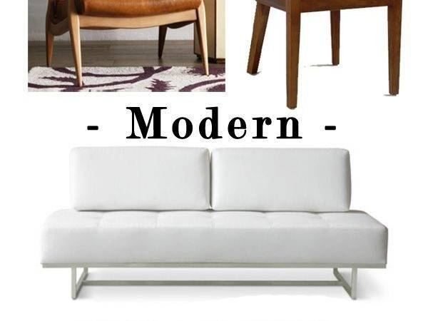 Difference Between Modern Contemporary Home Design