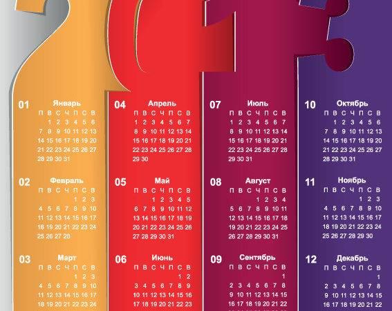 Eps Creative Calendars Design Elements Vector Set
