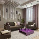 False Ceiling Designs Living Room Design Ideas