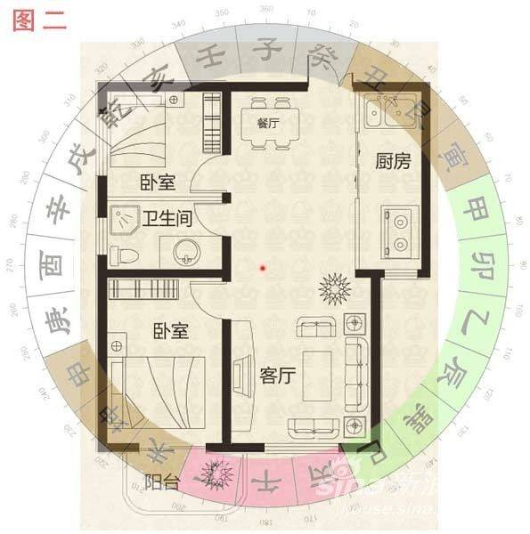 Feng Shui Font