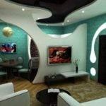 Gypsum Board Design Catalogue Partition Wall False Ceiling Designs