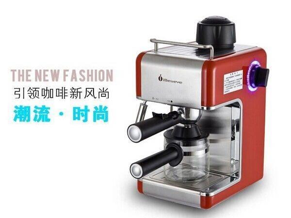 Home Band New Automatic Coffee Maker Cappuccino Machine Italian