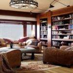 Home Room Design Ideas Small Library