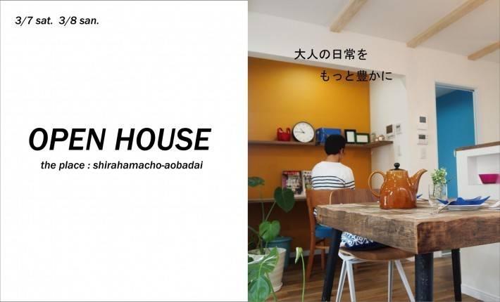 House Juno
