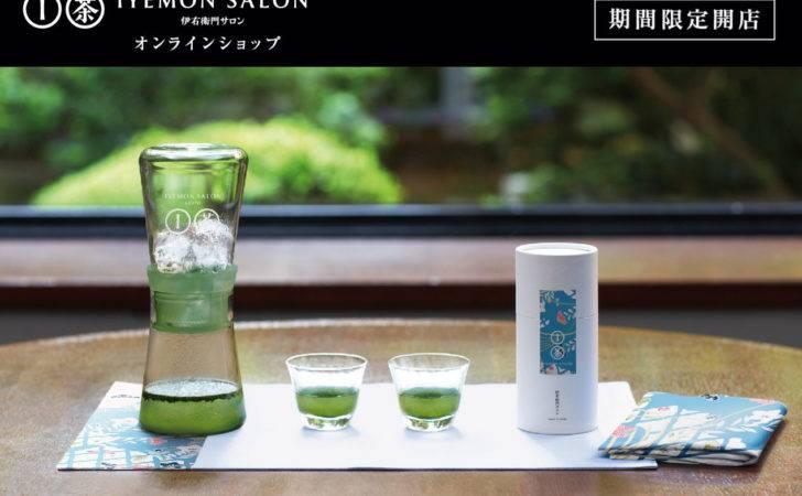 Iyemon Salon Japan Japanese Product Design Pinterest
