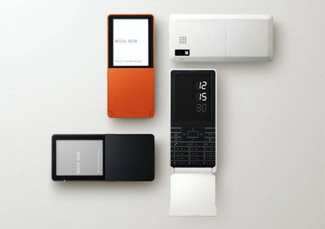 Japanese Product Design Posted Products