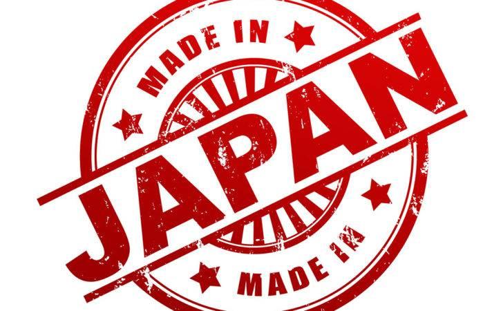 Japanese Product Design Wafu Blog