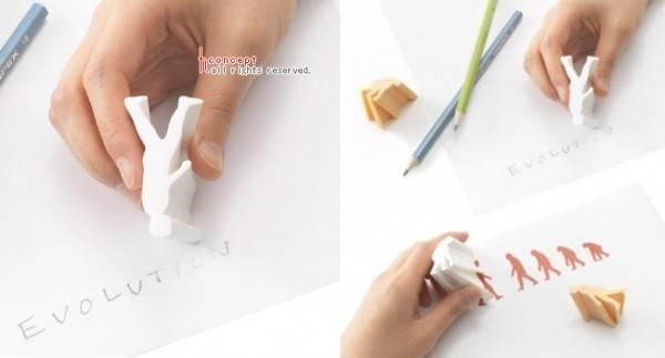Japanese Product Design