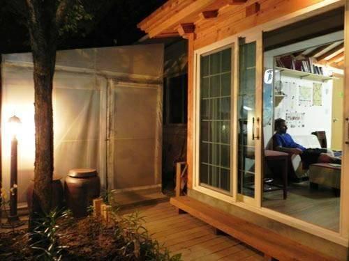 Juno Guest House Seoul Compare Deals