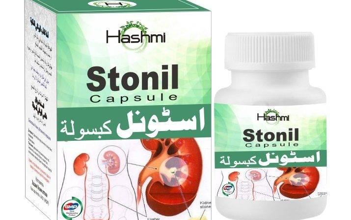 Kidney Stone Treatment Natural Stones