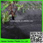 Landscape Barrier Fabric Anti Weed Mat Cheap Ground Cover Woven Cloth