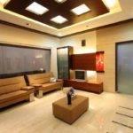 Living Room False Ceiling Designs