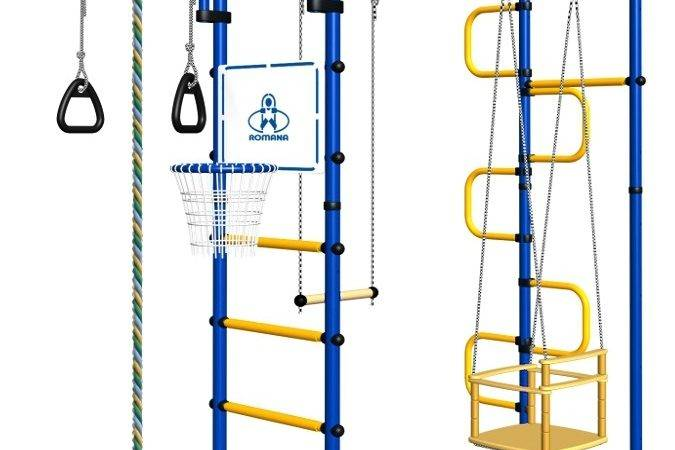 Looking Home Gym Your Kids Playground
