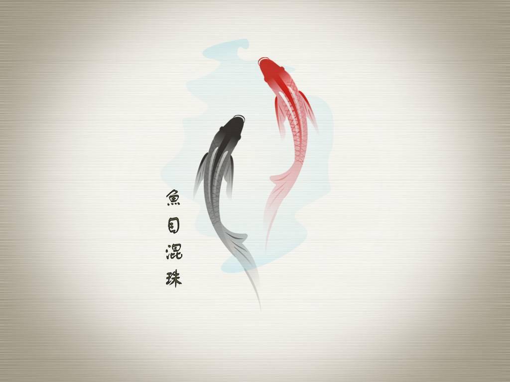 Lucky Feng Shui Xing Wealth