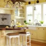Luxury Kitchen Got Renovation Home