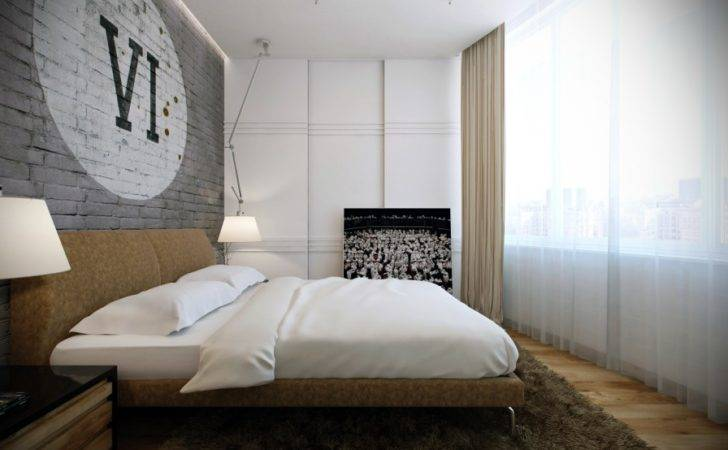 Masculine Bedroom Ideas Interior Design