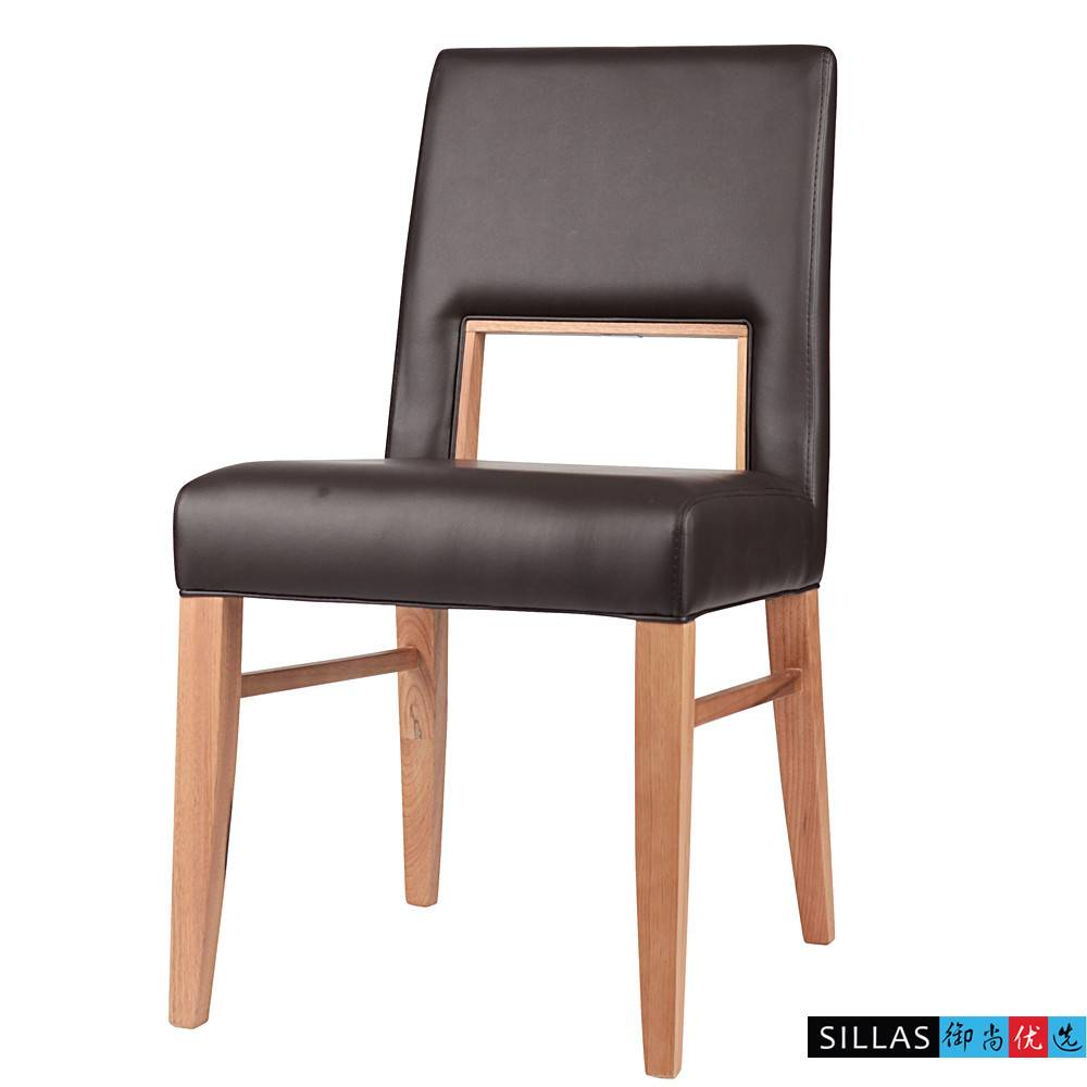 Modern Design Solid Wood Dining Chairs Minimalist Retro Cafe Bar