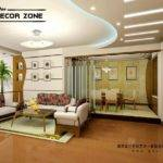Modern Pop False Ceiling Designs Living Room Creative
