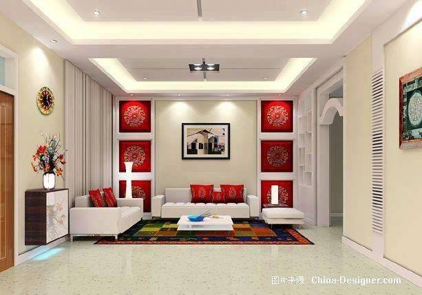 Modern Pop False Ceiling Designs Small Living Room Red Colors