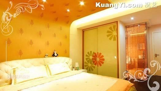 Orange Yellow Decorated Master Bedroom Design Decorating
