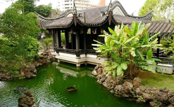 Outdoor Chinese Garden Design Moon Gate