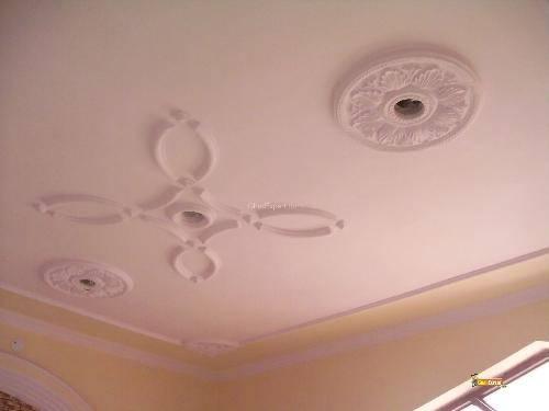 Pop Ceiling Designs Latest