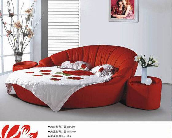 Round Bed Furniture Bedroom Set