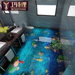 Sea Ceramic Tile Best Quality Polished Floor Tiles Bathroom