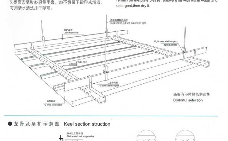 Seamless Strips Panels Suspended Ceilings