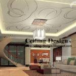 Simple False Ceiling Designs Living Room Lights