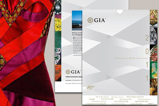 Studio Designs Gia Anniversary Calendar