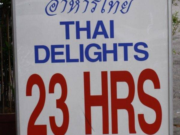 Thai Delights Hours