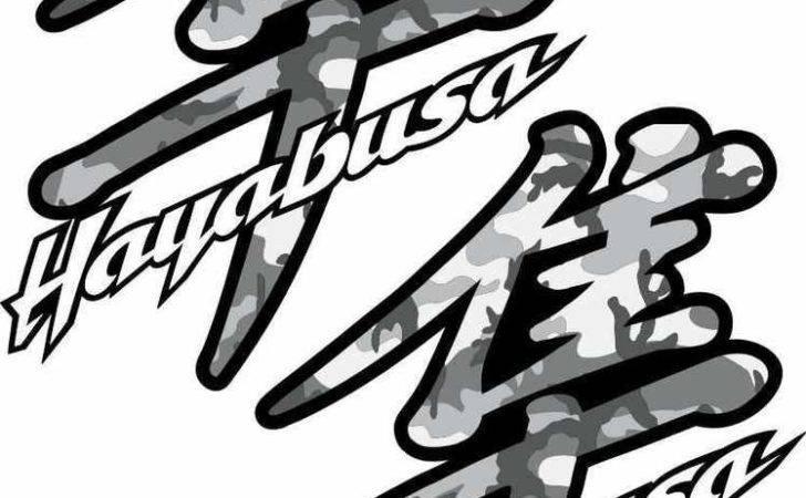 Urban Camo Hayabusa Decals Stickers Gsxr Black White Camouflage