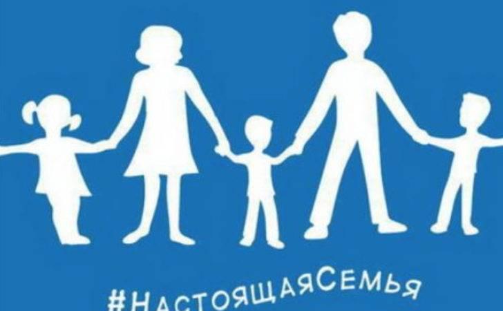 Vladimir Putin Counters Ruling Same Sex Marriage